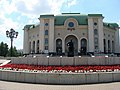 Башкирский государственный академический театр драмы имени М.Гафури - panoramio.jpg