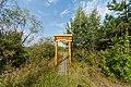 Бондарівське болото 7.jpg