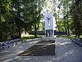 Братская могила, Калининград.jpg