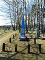 Братская могила в д. Будочка, Дятьковский район, Брянская область гражданское кладбище.jpg