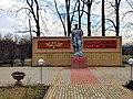 Братская могила в станице Пшехская.jpg