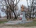 Братська могила радянських воїнів. Базаліївка.jpg