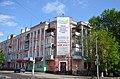 Будинок по вулиці Шевченка, 15 у Кам'янець-Подільському.jpg