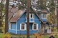 Вики-встреча в Курортном районе 24 октября 2020 года (50).jpg