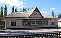 Вокзал станції Бехи.jpg