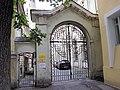 Ворота и калитка храма.jpg