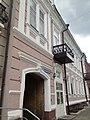 Дом, в котором жил Джованни Джерманетто (г. Казань, ул. Островского, д. 6) - 6.JPG