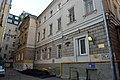 Дом, связанный с именем Л.Н.Толстого.jpg