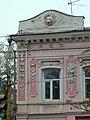 Доходный дом М.В. Бешкенова - деталь фасада.JPG