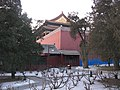 Запретный город, Дворец Китайских Императоров, Пекин, КНР. - panoramio - Oleg Yu.Novikov (11).jpg