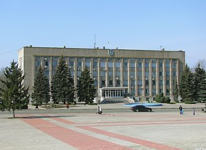 Nikopol, Ukraine - City Administration Building.