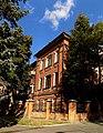 Здание женского епархиального училища Курск ул Блинова 23 (фото 8).jpg
