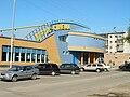 Здание кинотеатра «Иртыш», г. Павлодар, Казахстан.jpg