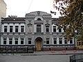 Здание по адресу ул. Ульяновская, 25 (2).JPG