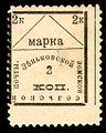 Зеньковский уезд № 53 (1910 г.).jpg