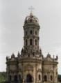 Знаменская церковь Дубровицы 1995.png