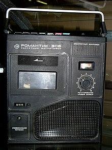 Магнитофон романтик м64 схема фото 377