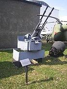 Корабельная пулеметная установка 2М-5