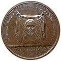 Медаль полоцького собору, аверс, 1839.jpg