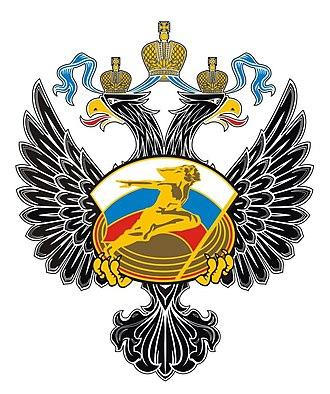 Ministry of Sport (Russia) - Image: Минспорттуризм России