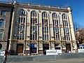 Міністерство енергетики та палива, Хрещатик, 30-1.JPG