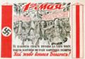 Нацысцкі плакат да 1-ае мая.png