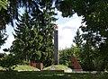 Немирів - Братська могила 142 воїнів Радянської Армії P1090012.JPG