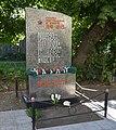 Обелиск омичам, погибшим в годы Великой Отечественной войны 1941-1945 гг. на улице 20 линия, Омск.jpg
