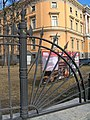 Ограда Михайловского замка02.jpg