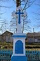 Пам'ятний хрест на честь скасування кріпацтва, 1848 р. (Цінева).jpg