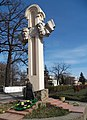 Пам'ятник Січовим стрільцям, смт Борова.jpg
