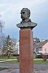 Пам'ятник Тарасові Шевченку 88.jpg