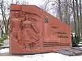 Пам'ятник викладачам і студентам Політехнічного інституту, що загинули в роки Великої Вітчизняної війни Київ Перемоги просп., 37.JPG