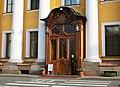 Парадный вход в дворец Юсуповых.JPG