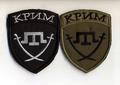 Польовi шеврони батальйону «Крим».png