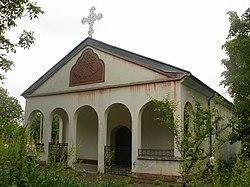 """Православен храм """"Св. Троица"""" в Иново.jpg"""