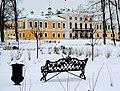 Путевой дворец, улица Советская, 3 (5).jpg