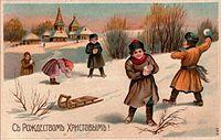 Рождественская открытка 07.jpg