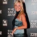 Салтыкова Ирина.jpg