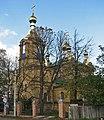 Свято-Воскресенська церква у Зазим'ї 1.jpg