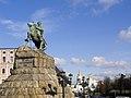 Украина, Киев - Памятник Богдану Хмельницкому 02.jpg