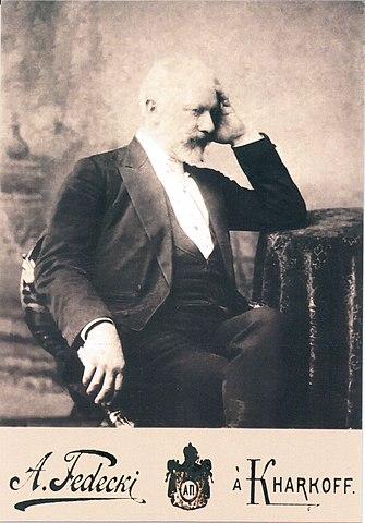 Чайковский в Харькове. 1893. Фотопортрет А. Федецкого