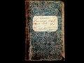 Фонд 403. Опис 1. Справа 5. Метрична книга реєстрації актів про народження. Бобринецька синагога. (1857 р.).pdf