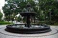 Фонтан Київського водогону - Міський сад P1140551.JPG