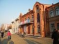 Хабаровск, театр юного зрителя.jpg