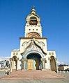 Храм святого равноапостольного великого князя Владимира (г.Сочи) 02.jpg