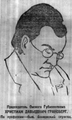Христиан Давыдович Грансберг.png