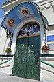 Церква Різдва Богородиці (мур.), смт Рокитне 012.jpg