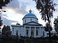 Церковь Казанской Иконы Божией Матери село Иванисово вид с боку 3.JPG