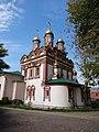 Церковь Николая Чудотворца на Берсеневке в Верх. Садовниках Москва 9.JPG